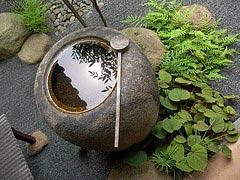 Pierre à eau mizubashi