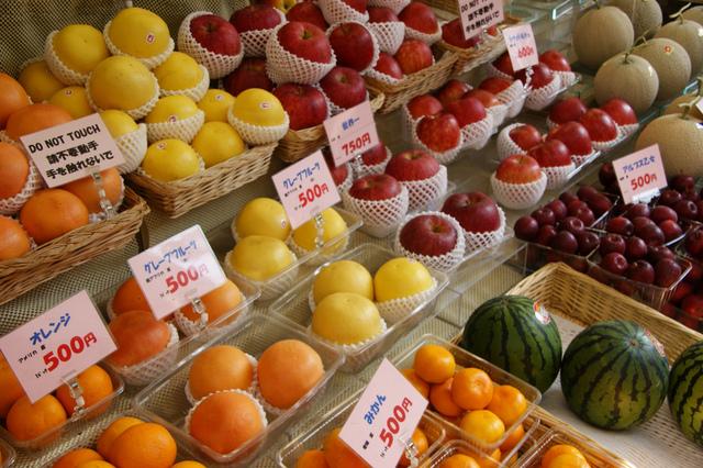 Fruits et légumes : un luxe au Japon