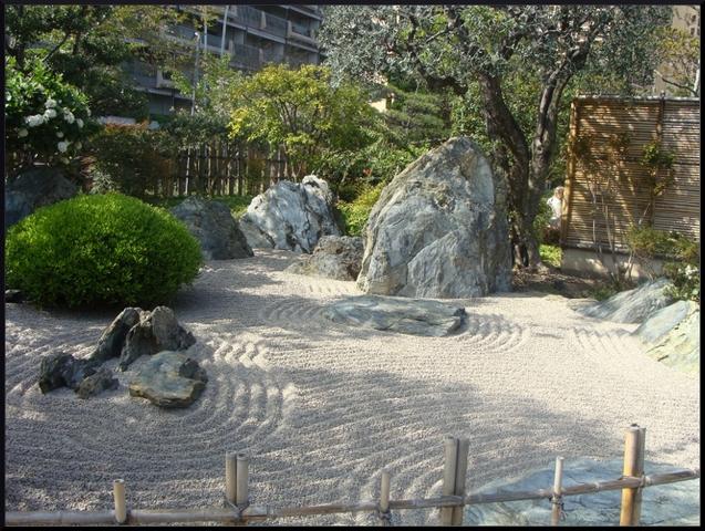 Jardin japonais d couverte caract ristiques et v g taux - Faire un jardin japonais ...