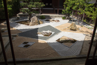Jardin zen d'inspiration contemporaine