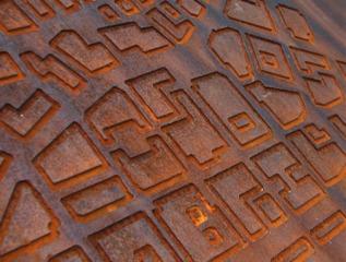 Motifs sur un panneau en acier Corten