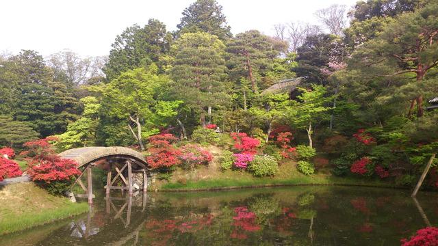 Jardin De Katsura Rikyu Kyoto Japon Sublimes Jardins Japonais