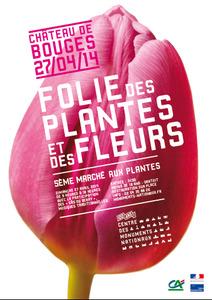 Folie des plantes et des fleurs - Bouges-le-Château - Avril 2014